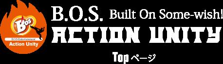 スタントチーム BOS Action Unity